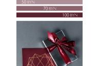 Лучший  подарок к любому празднику – подарочный сертификат  GALANTEYA!