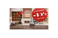 В новом магазине GALANTEYA в ТРЦ Palazzo - скидка -15% на весь ассортимент